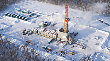 Carrizo Oil & Gas - US Northeast